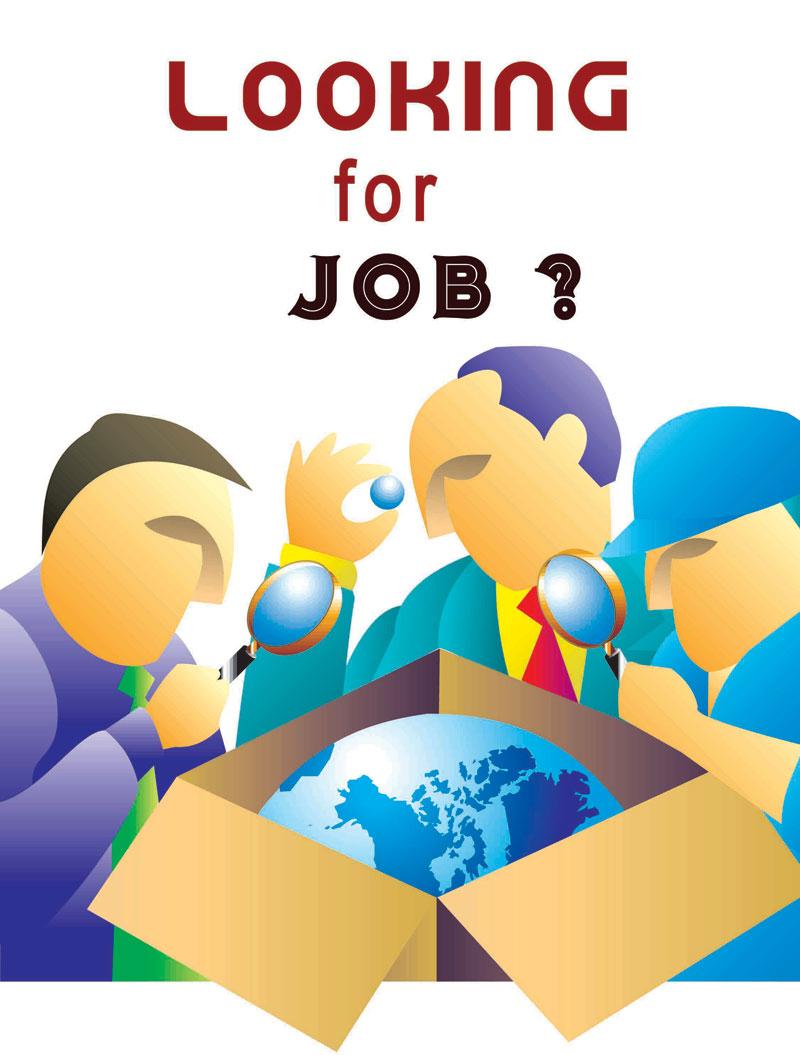 Lowongan Kerja Jombang Lowongan Kerja Bi Bank Indonesia Terbaru Oktober 2016 Lowongan Kerja Jombang Terbaru 2015