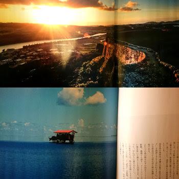 泣ける日本の絶景88
