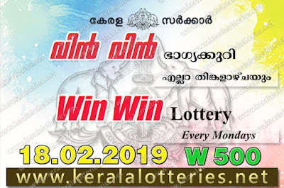 "keralalotteries.net, ""kerala lottery result 18 2 2019 Win Win W 500"", kerala lottery result 18-2-2019, win win lottery results, kerala lottery result today win win, win win lottery result, kerala lottery result win win today, kerala lottery win win today result, win winkerala lottery result, win win lottery W 500 results 18-2-2019, win win lottery w-500, live win win lottery W-500, 18.2.2019, win win lottery, kerala lottery today result win win, win win lottery (W-500) 18/02/2019, today win win lottery result, win win lottery today result 18-2-2019, win win lottery results today 18 2 2019, kerala lottery result 18.02.2019 win-win lottery w 500, win win lottery, win win lottery today result, win win lottery result yesterday, winwin lottery w-500, win win lottery 18.2.2019 today kerala lottery result win win, kerala lottery results today win win, win win lottery today, today lottery result win win, win win lottery result today, kerala lottery result live, kerala lottery bumper result, kerala lottery result yesterday, kerala lottery result today, kerala online lottery results, kerala lottery draw, kerala lottery results, kerala state lottery today, kerala lottare, kerala lottery result, lottery today, kerala lottery today draw result, kerala lottery online purchase, kerala lottery online buy, buy kerala lottery online, kerala lottery tomorrow prediction lucky winning guessing number, kerala lottery, kl result,  yesterday lottery results, lotteries results, keralalotteries, kerala lottery, keralalotteryresult, kerala lottery result, kerala lottery result live, kerala lottery today, kerala lottery result today, kerala lottery"