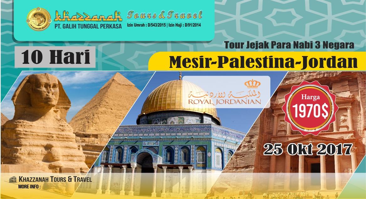 Travel umroh Haji jejak para nabi