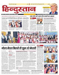 Ankit Kumar Jaiswal MR. JOURNALIST ANKIT JAISWAL