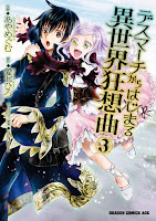 Death March To The Parallel World Rhapsody Mangá Capa Volume 03