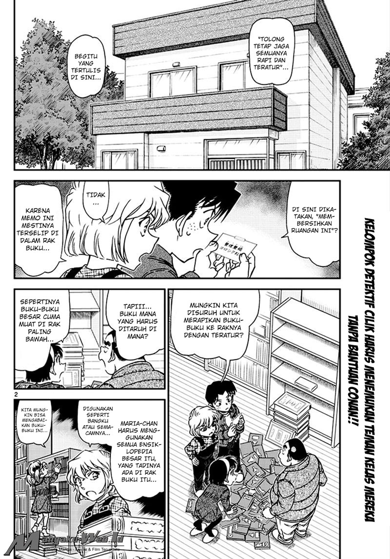 Detective Conan Chapter 1007-3