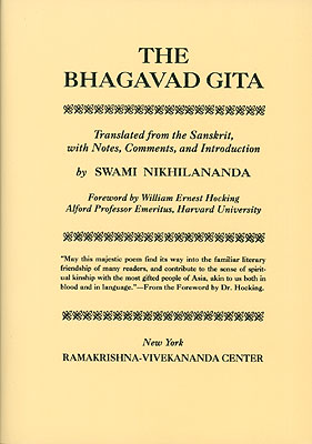 What I Learned From Reading The Bhagavad Gita Dharma Yoga Center