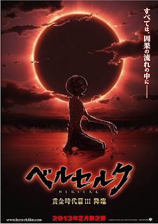 Berserk Golden Age Arc III-Descent – BDRip AVI + RMVB Legendado