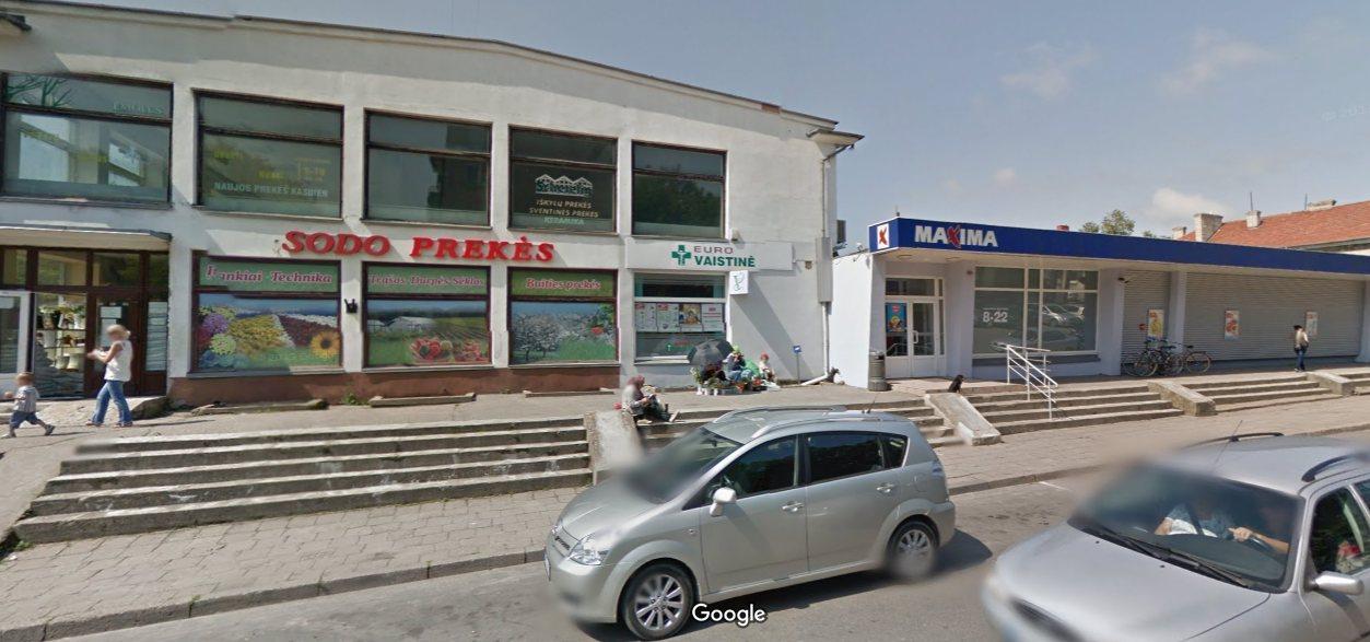 Магазин который закрылся