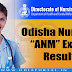 Odisha: ANM (Auxiliary Nursing Midwifery) 1st, 2nd Year Exam Result 2018