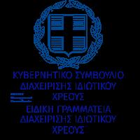 Ρύθμιση οφειλών μέσω του Εξωδικαστικού Συμβιβασμού - ποιο εναι το Link της αίτηση υπαγωγής