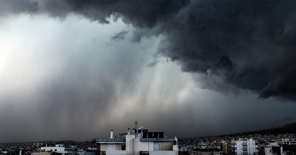 Έρχεται ο «Ορέστης» – Νέο κύμα κακοκαιρίας θα μας παρει και θα μας σηκώσει