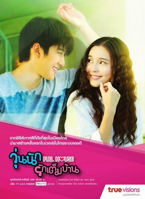 Download Full House The Series 2014 Sub Indo