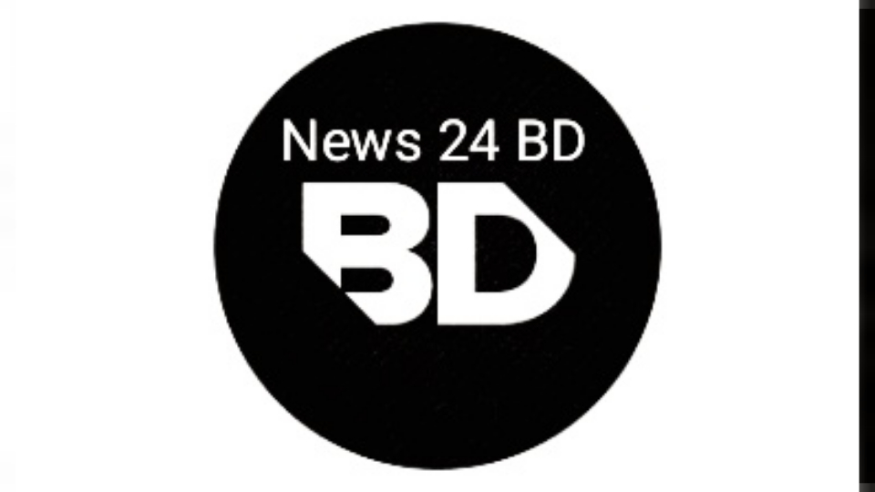 Daily News All Bangladesh - News 24 BD