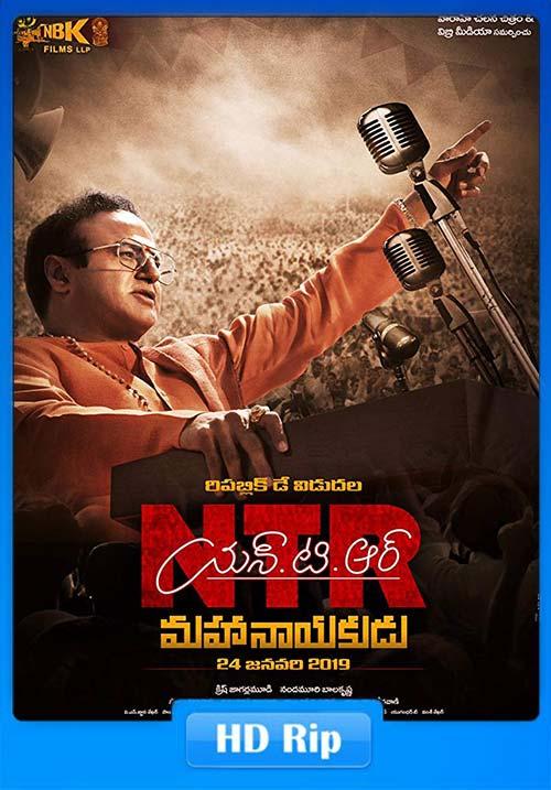N.T.R Mahanayakudu 2019 Telugu HQ DVDScr x264   480p 300MB   100MB HEVC Poster