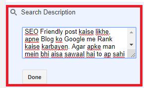 search description ko add kare