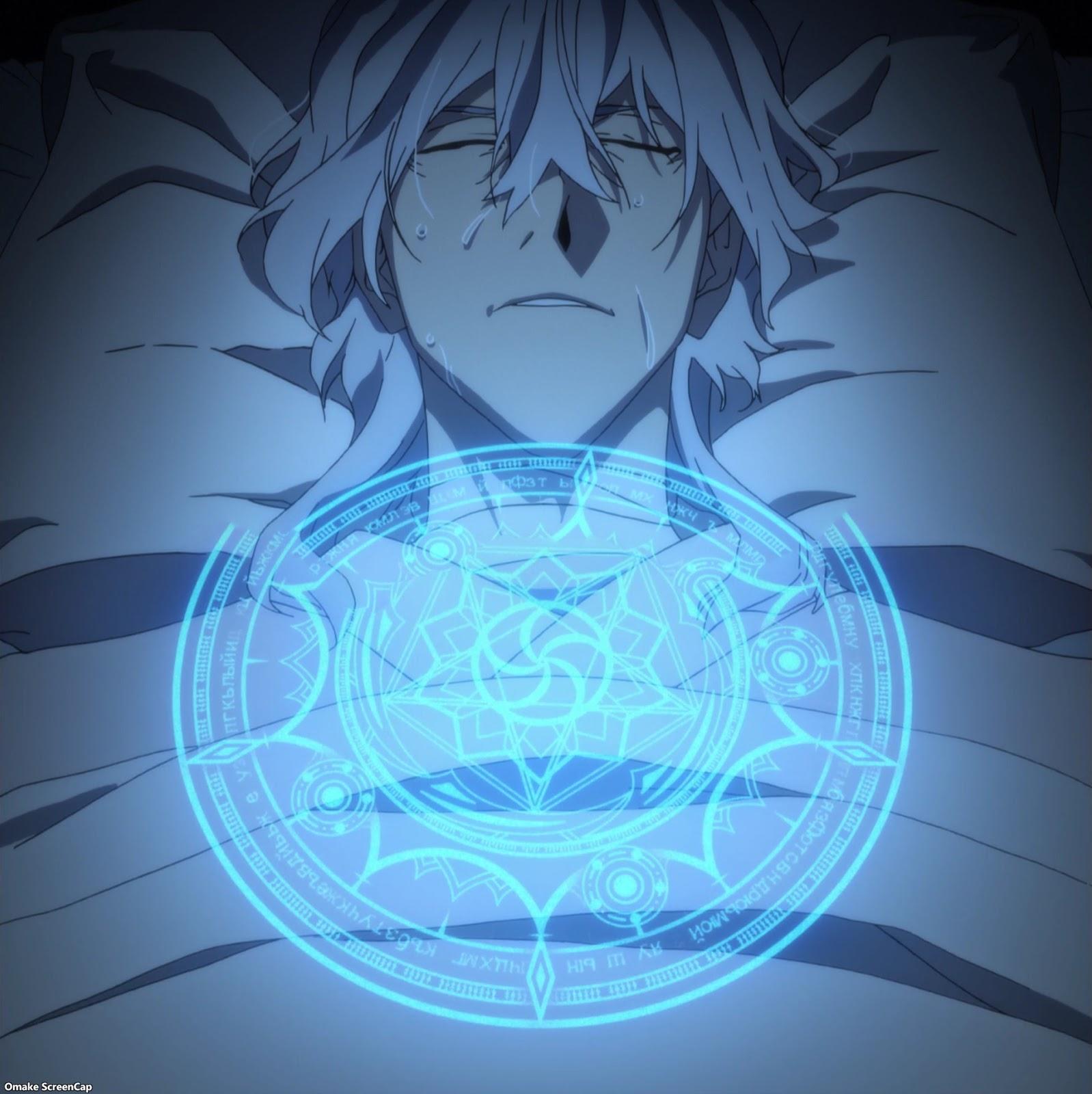 Joeschmo's Gears and Grounds: 10 Second Anime - Bungou Stray
