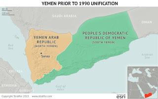 Η Νότια Υεμένη ήταν ανεξάρτητο κράτος
