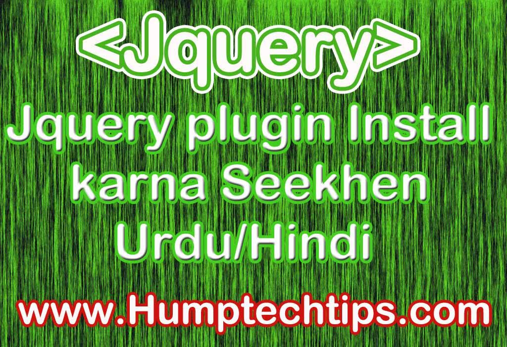 Blogger main Jquery install karna Seekhen