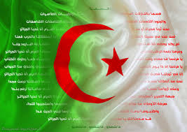 تحضير نص الوطني في اللغة العربية