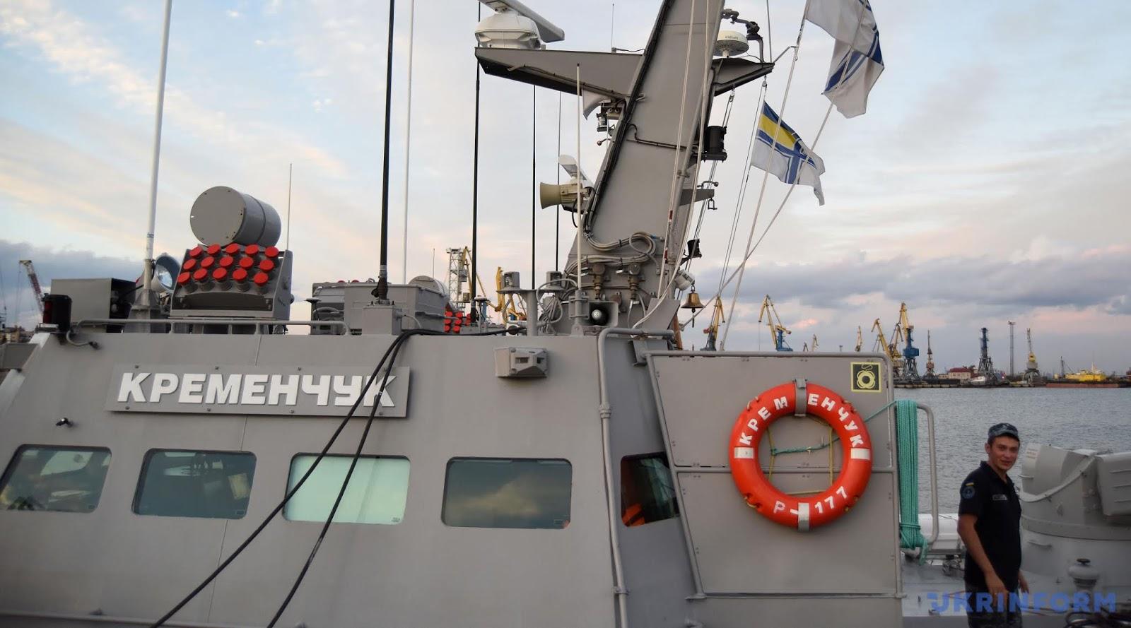 МБАК Кременчук старший лейтенант Олександр Регула