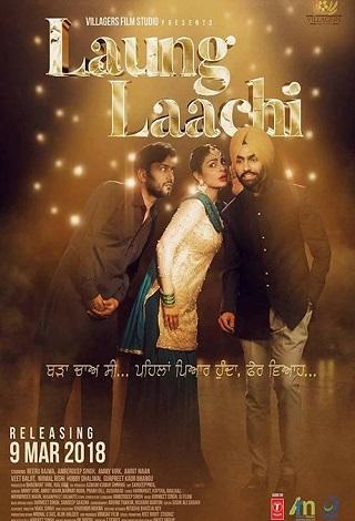 Laung Laachi 2018 Punjabi 1GB DVDRip 720p