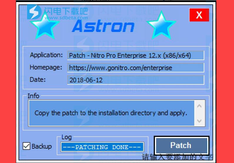 nitro pro 12 license key