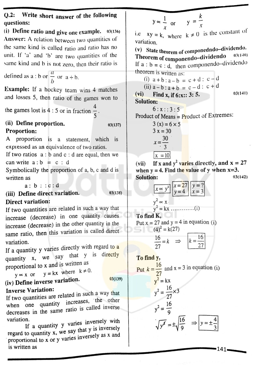 10th Maths Misc. Exercise 3 Solved Obectives 4