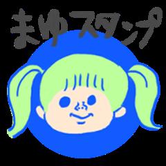 BUFFALO-PEKO's name Sticker Mayu
