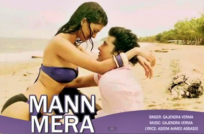 Mann Mera - Full Audio Song With Lyrics - Table No.21