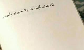 الحب المستحيل كلمات