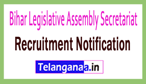 Bihar Legislative Assembly Secretariat BLAS Recruitment