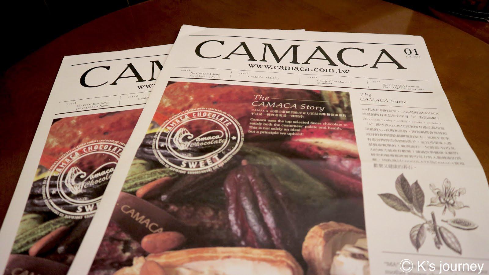 CAMACA卡莫卡巧克力莊園|雲林斗六私房景點!吃這家的甜點不會胖!