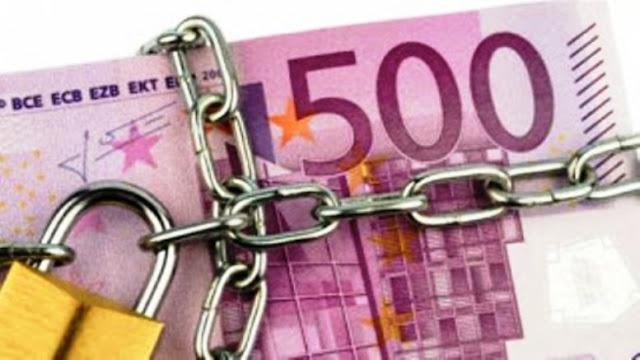 Κατασχέσεις από την Εφορία ακόμη και για οφειλές μικρότερες των 500 ευρώ