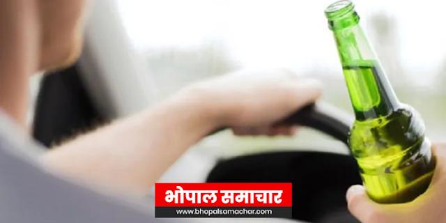 ADHYAPAK नशे में टल्ली होकर चुनाव सामग्री लेने पहुंचा, सस्पेंड | MP NEWS