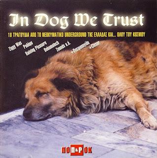 In Dog We Trust_Lazy Dog Records greek rock