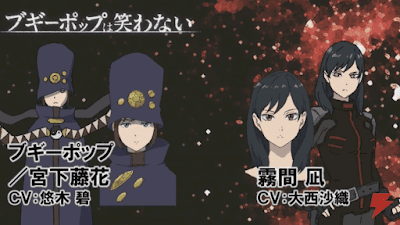 "Anunciado nuevo anime para las novelas ""Boogiepop wa Warawanai"""