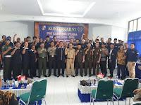 Jalin Silaturahmi, Kapolres Lampung Utara Hadiri Konferkab VI PWI Kab. Lamut