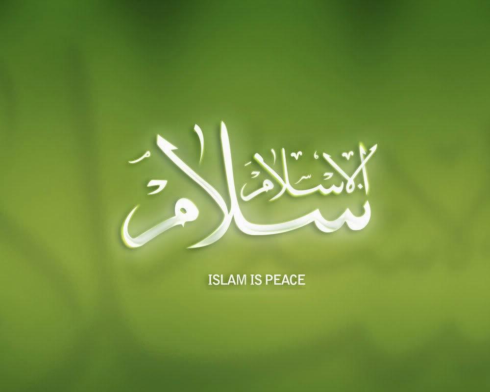 Definisi dan Pengertian Agama Islam