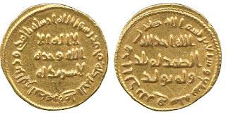 دينار اموي صرف  سنه  77 هجري لعبد الملك بن مروان  77H