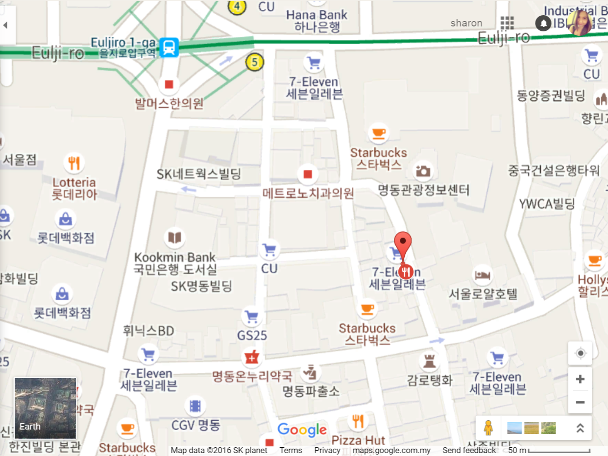 Korea Travelogue Myeongdong Food Guide Surrounding Eats Spicy