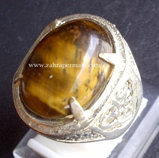 Cincin Batu Permata Tiger Eye - ZP 394