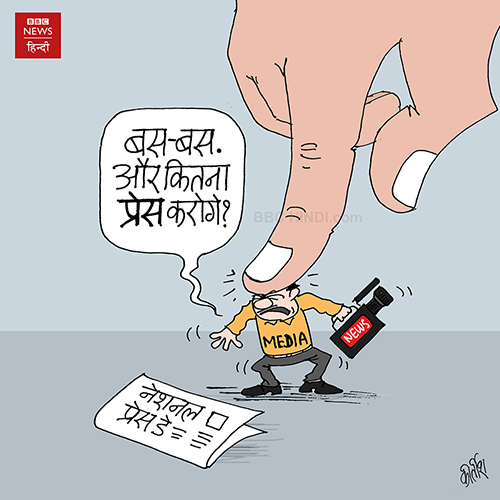 indian political cartoon, cartoons on politics, cartoonist kirtish bhatt, indian political cartoonist, Press, Media, news channel cartoon