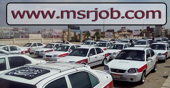 بدء التقديم للتسجيل لحجز 300 نمرة تاكسى بمدنية العاشر من رمضان 19 / 11 / 2016