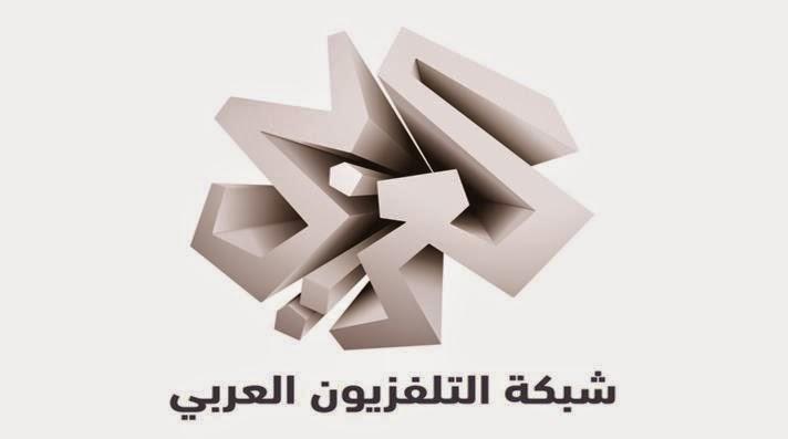 تردد قناة العربي الجديدة Al araby 2015 شبكة التلفزيون العربى