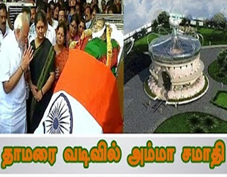 Trending! Jayalalithaa's memorial design is out! | Lotus Shape