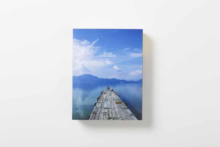 Actus style book Japan interior book