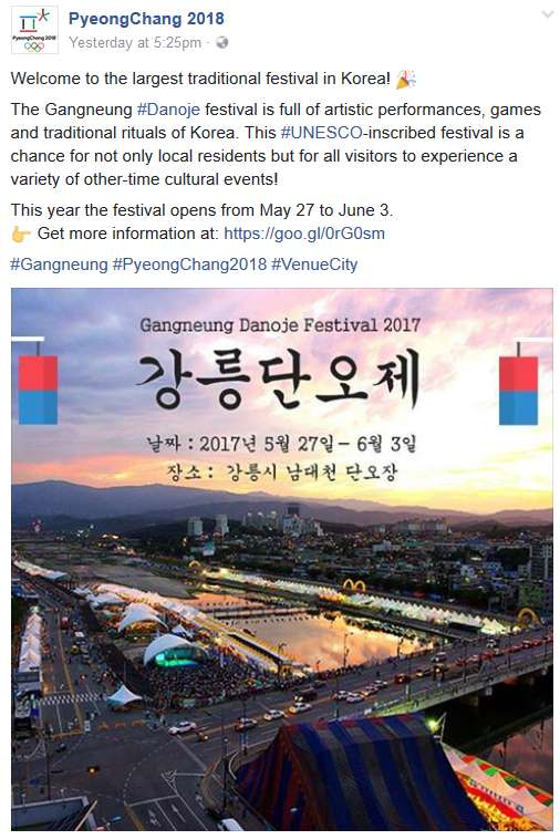 https://www.facebook.com/PyeongChang2018/photos/a.384834063418.164210.142411918418/10155273695133419/?type=3&theater