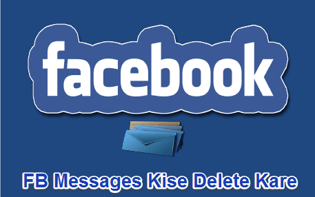 facebook-chat-messages-kise-delete-kare