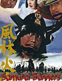 Samurai Banners | Bmovies