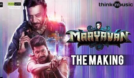 Maayavan Making Video | C.V.Kumar | Sundeep Kishan, Lavanya Tripathi, Jackie Shroff | Ghibran