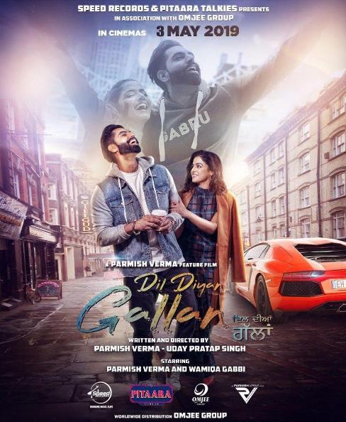 Dil Diyan Gallan 2019 Punjabi 720p