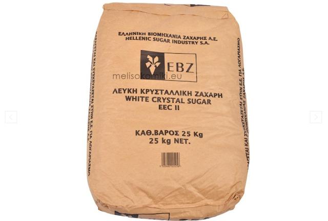 Ζάχαρη της ΕΒΖ σε σακί των 25 κιλών τελική τιμή με ΦΠΑ 16 Ευρώ